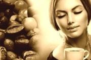 Дегустация кофе бесплатно! Приглашаем Вас на чашечку кофе.