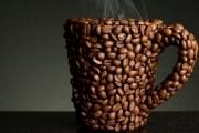 Мы угощаем чашечкой кофе за Ваш лайк в соцсетях